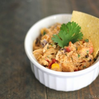 {Slow Cooker} Creamy Tex-Mex Quinoa